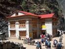 A Sagarmatha Nemzeti Park bejárata